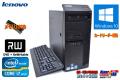 ����16GB ����� ��ťѥ����� Lenovo ThinkCentre M91p 4����8����å� Corei7 2600-3.4G HDD1.5TB �ޥ�� Windows10 64bit