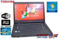 Windows7 64bit 東芝 ノートパソコン dynabook Satellite B551/D Core i5-2520M(2.50GHz) メモリ4G HDD250GB マルチ WiFi 15.6インチ