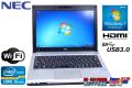 アウトレット 中古 モバイル ノートパソコン NEC VersaPro VK26M/B-F Core i5 3320M(2.60GHz) WiFi メモリ4G USB3.0 Windows7