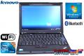 中古ノートパソコン レノボ THINKPAD X201s (5397-FUJ) Core i7 640LM(2.13GHz) メモリ4G WiFi Bluetooth Windows7 64bit