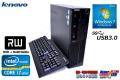 Windows7 64bit 中古パソコン レノボ ThinkCentre M92p 4コア8スレッド Core i7-3770(3.4GHz) メモリ4G HDD500G マルチ USB3.0