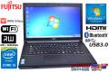 WPS Office付 Windows7 64bit 富士通ノートパソコン LIFEBOOK A574/H Core i5 4300M(2.60GHz) メモリ4GB WiFi マルチ USB3.0 HDMI Bluetooth