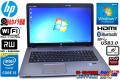 17.3型液晶 メモリ8GB 中古ノートパソコン HP EliteBook 470 G2 Core i5 4210U(1.70GHz) SSD WiFi (11ac) カメラ USB3.0 Radeon Windows7 64bit
