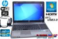 アウトレット 中古ノートパソコン Windows7 HP ProBook 4540s Core i5 3210M(2.50GHz) メモリ4GB マルチ WiFi USB3.0 訳あり