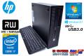 Windows7 64bit 中古パソコン HP ProDesk 600 G1 SFF Core i7-4770(3.40GHz) メモリ8G USB3.0 マルチ Windows8.1