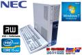 Windows7 64bit NEC 中古パソコン Mate MK25M/E-D Core i5 2400S(2.50GHz) メモリ4G DVDマルチ HDD250GB