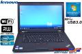 中古ノートパソコン レノボ THINKPAD L530 Core i5 3210M(2.50GHz) メモリ4G HDD320GB WiFi マルチ Windows7 64bit USB3.0