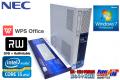 WPSオフィス付 Windows7 64bit NEC 中古パソコン Mate MK25M/E-D Core i5 2400S(2.50GHz) メモリ4G DVDマルチ HDD250GB