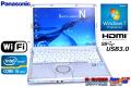 アウトレット パナソニック ノートパソコン Let's note N10 Core i5 2520M(2.50GHz) メモリ4G WiFi Windows7 64bit