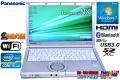 パナソニック 中古ノートパソコン Let's note NX2 Core i5 3340M(2.70GHz) メモリ4G USB3.0 WiFi カメラ Windows7 64bit Lバッテリー付