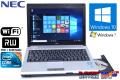 マルチドライブ搭載 中古ノートパソコン NEC VersaPro VK13M/BB-B 超低電圧版Core i5 560UM(1.33GHz) メモリ4G HDD320G WiFi Windows10