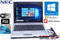 Windows10 WPSオフィス 中古ノートパソコン NEC VersaPro VK13M/BB-B 超低電圧版Core i5 560UM(1.33GHz) メモリ4G HDD320G WiFi マルチ内蔵