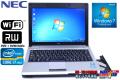 Windows7 NEC モバイル 中古ノートパソコン VersaPro VJ17H/BB-D Core i7 2637M(1.70GHz) マルチ WiFi メモリ4G 12.1型ワイド