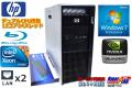 デュアルCPU メモリ12GB Blu-ray HP Z800 Xeon X5660(2.80GHz) x2機 HDD1500G Quadro Windows7 64bit  ワークステーション