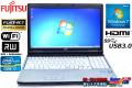 フルHD Windows7 64bit 中古ノートパソコン 富士通 LIFEBOOK E742/E Core i7 3520M(2.90GHz) メモリ4G マルチ WiFi USB3.0