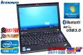 ���̥�Х���Ρ��ȥѥ����� ��Υ� THINKPAD X220 (4290-KF4) Core i7 2640M(2.80GHz) ���ꣴG ̵��LAN Bluetooth Web����� USB3.0 Windows7
