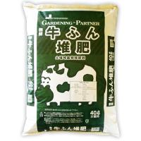 [配送料込]醗酵牛ふん堆肥 40L 2袋セット