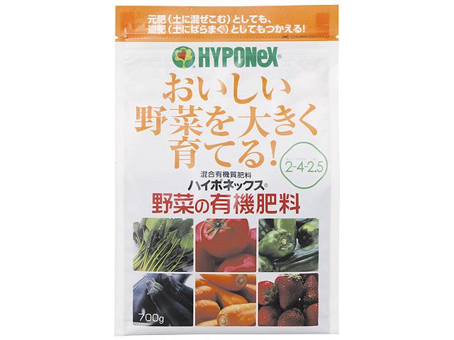 野菜の有機肥料700g