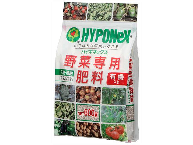 野菜専用肥料 600g