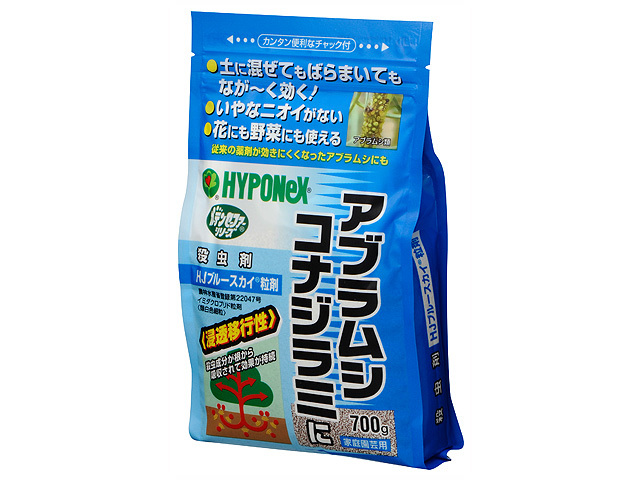HJブルースカイ粒剤 花や野菜のアブラムシに 700g