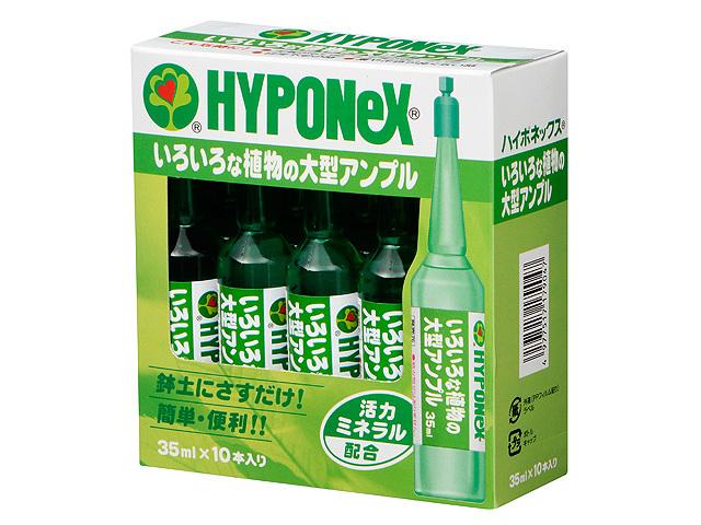 ハイポネックス アンプル 35ml×10本入 いろいろな植物用