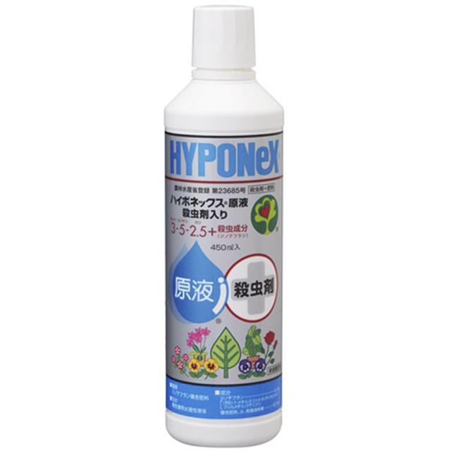 ハイポネックス原液殺虫剤入り