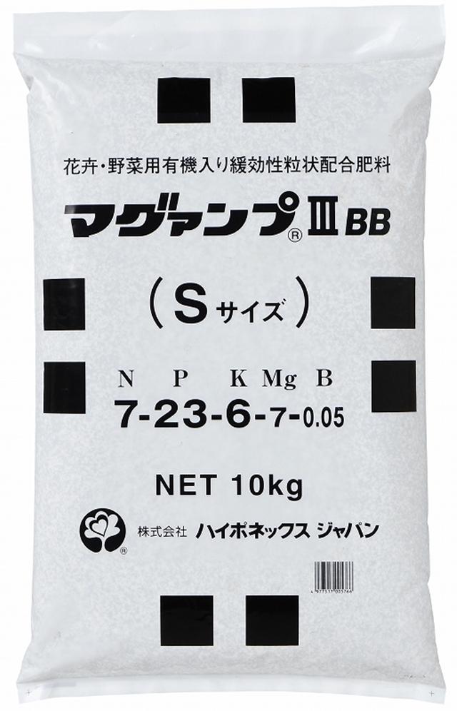 マグァンプIII BB Sサイズ 10kg 配送料込み