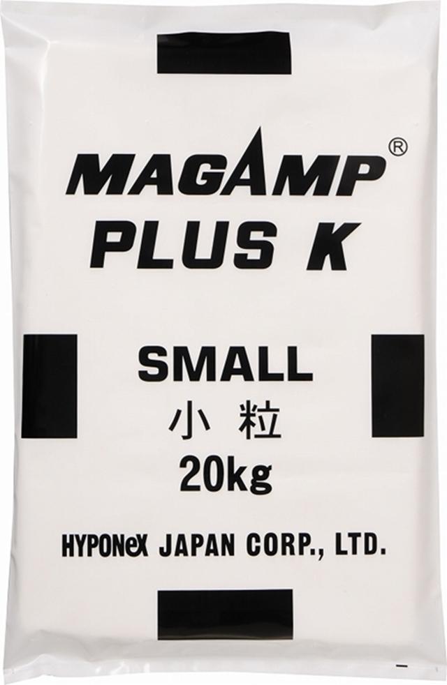 マグァンプK小粒 (MAGAMP plus K Small) 20kg 配送料込み