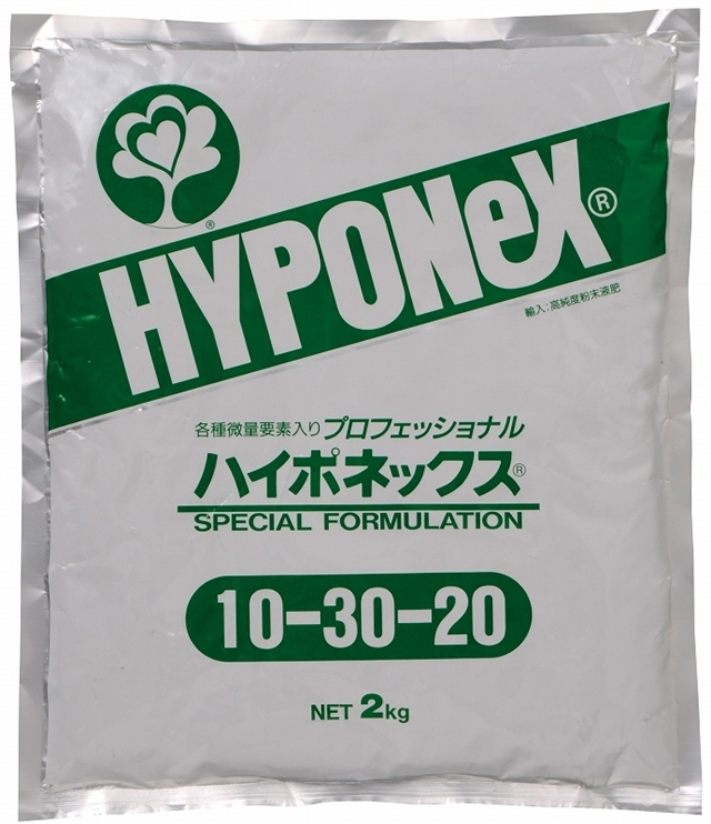 粉末液肥プロフェッショナルハイポネックス(WSF Professional Hyponex) 10-30-20 2kg×5袋  配送料込み