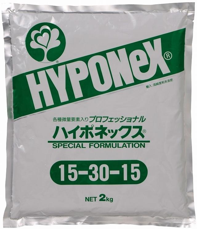 粉末液肥プロフェッショナルハイポネックス(WSF Professional Hyponex) 15-30-15 2kg×5袋  配送料込み