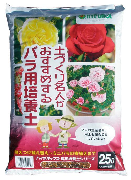 [配送料込]ハイポネックス バラ用培養土 25L 2袋セット