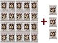 ソーキマカキャンディ100g20袋セット+3袋無料サービス商品画像
