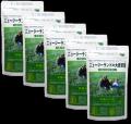 【送料無料】【21%超OFF!】ソーキ ニュージーランドの大麦若葉90g 5袋セット