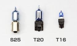 BELLOF リバースミラーバルブ 1個入り T16【FAA001】 T20【FAA002】 S25【FAA003】