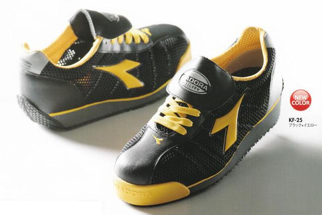 ディアドラ 安全靴 KINGFISHER(キングフィッシャー)