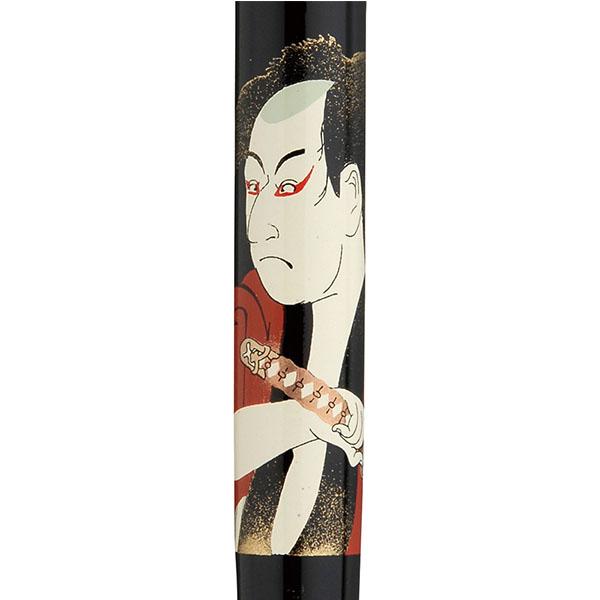【お取り寄せ】くれ竹(Kuretake) 蒔絵物語 役者絵 黒 万年毛筆