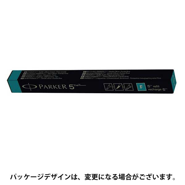 【即納可能】パーカー(PARKER)5th 替芯 個装箱入