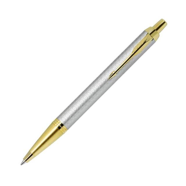 【お取り寄せ】パーカー(PARKER)パーカー IM プレミアム ウォームグレイGT ボールペン 1975660