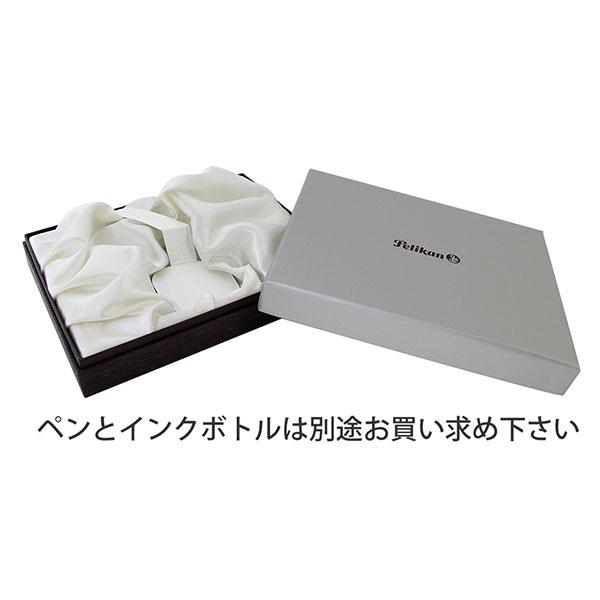 【即納可能】ペリカン(Pelikan)ギフトパッケージ 化粧箱 GVケース