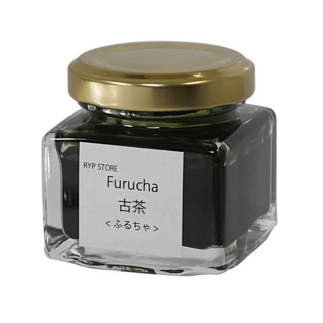 【即納可能】ペンスタ磐田オリジナルボトルインク 古茶:ふるちゃ