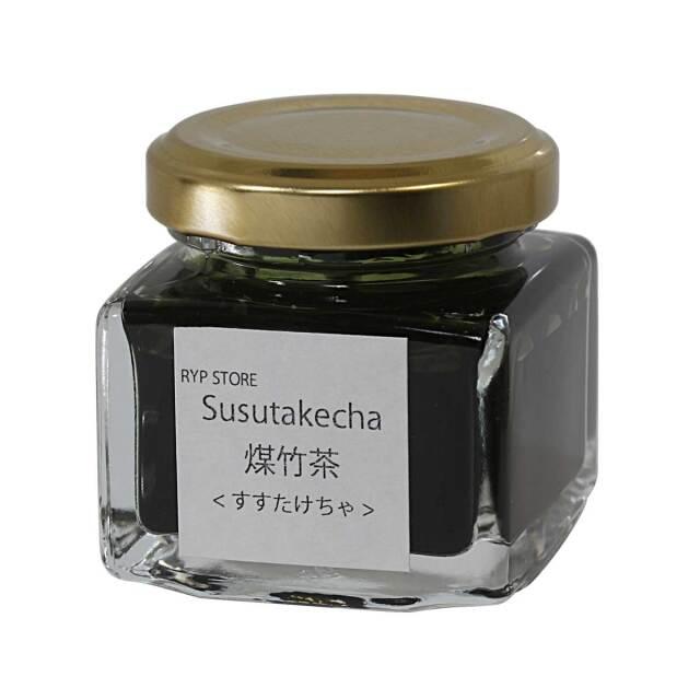 【即納可能】ペンスタ磐田オリジナルボトルインク 煤竹茶:すすたけちゃ