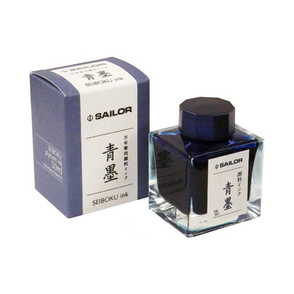 【お取り寄せ】セーラー(SAILOR) ボトルインク 青墨