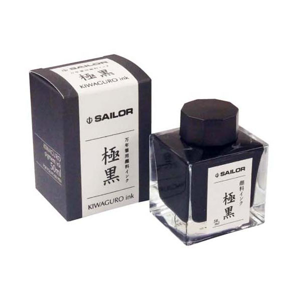【お取り寄せ】セーラー(SAILOR) ボトルインク 極黒