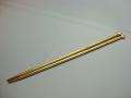 火箸(真鍮製)