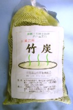 京都乙訓風呂用竹炭
