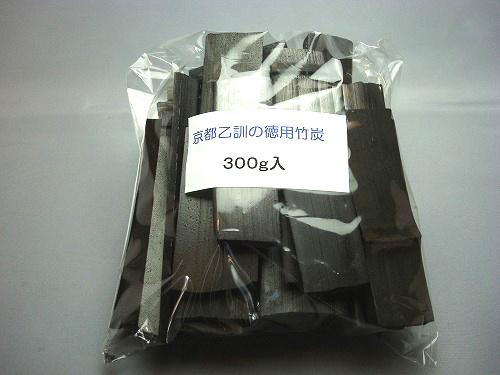 京都乙訓(おとくに)の徳用竹炭300g入