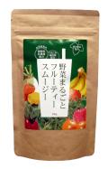 野菜まるごとフルーティースムージー3個セット(定期購入)