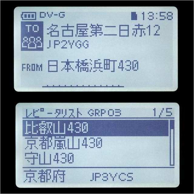 ID-31 日本語表示