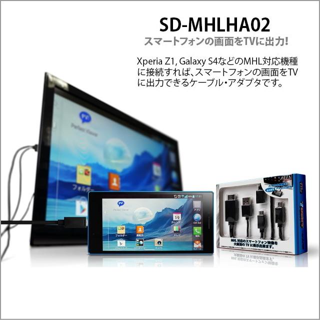 SD-MHLHA02