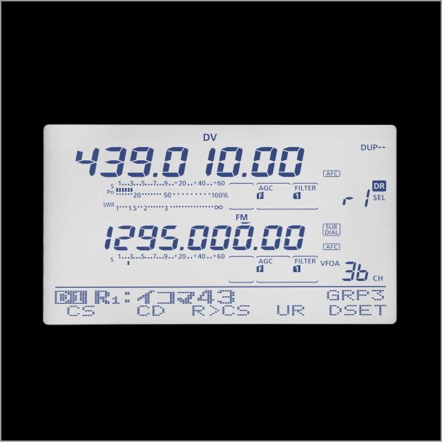 IC-9100表示